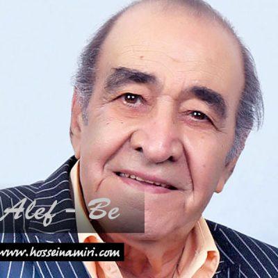 آکورد آهنگ الف ب از ایرج خواجه امیری