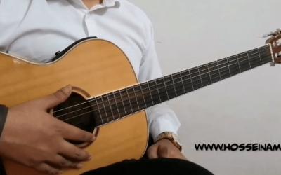 آموزش گیتار - استاد حسین امیری
